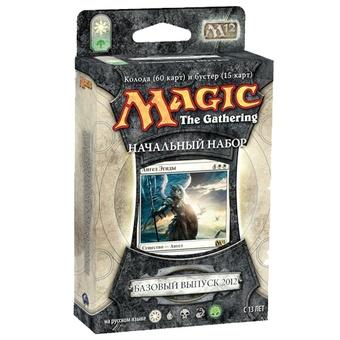Magic. M2012 Начальный набор: Священный Штурм