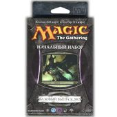 Magic. M2012 Начальный набор: Захват Власти