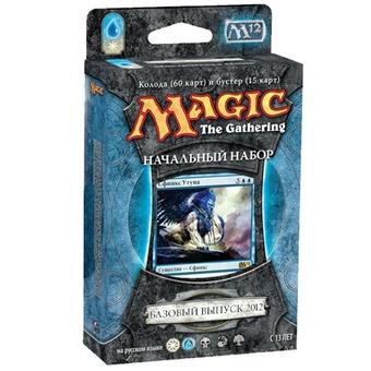 Magic. M2012 Начальный набор: Мистическая Мощь