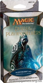 Magic: The Gathering. Duel of the Planeswalkers: The Jace Beleren Deck Thoughts of the Wind