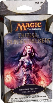 Magic: The Gathering. Duel of the Planeswalkers: The Liliana Vess Deck Eyes of Shadow