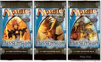 Magic: The Gathering Dissension Booster
