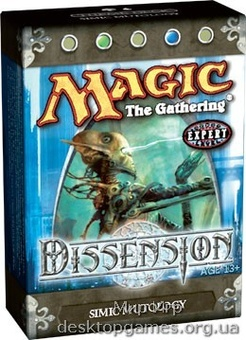 Magic: The Gathering Preconstructed Deck  Simic Mutology
