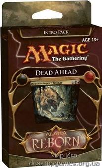 Magic: The Gathering. Alara Reborn Intro Pack Dead Ahead