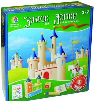 Замок логіки (Замок логики)