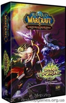 WoW: Through the Dark Portal Starter