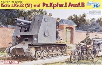Самоходная артиллерийская установка s.IG.33(Sf) auf Pz.Kpfw.I Ausf.B