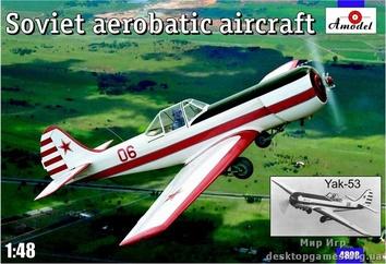 Советский одноместный пилотажный самолет Як-53