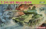 Советский танк T34/85 (обр. 1944 г)