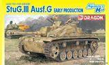 Самоходное орудие StuG.III Ausf.G Early Production