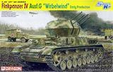 """Танк Flakpanzer IV Ausf. G """"Wirbelwind"""""""