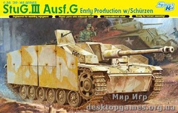 Самоходное орудие StuG.III Ausf.G Early Production w/Schurzen