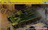 Танк Т-34/76 Hexagonal Turret mod. 1942