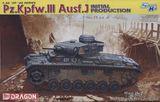Немецкий танк Panzer III Ausf.J