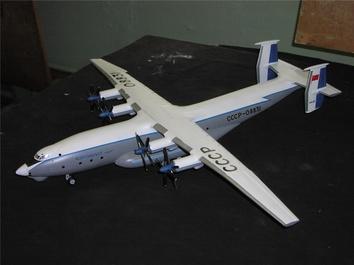 Антонов An-22 Советский транспортный самолет