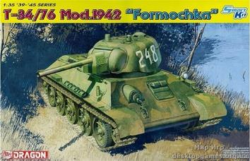 """Танк """"Формочка"""" Т-34/76"""