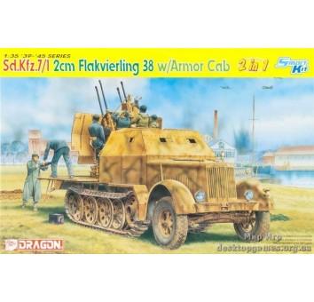 Полугусеничный тягач Sd. Kfz. 7/1 2cm Flakvierling 38w