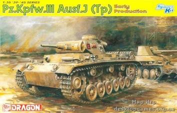 Немецкий танк Pz.Kpfw.III Ausf.J (Tp)