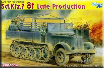 Полугусеничный тягач Sd. Kfz.7 8t Late Production