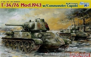 Советский танк Т-34/76 Mod. 1943 w/Commander Cupola (No. 183 Factory)