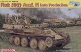 Зенитная самоходная установка Flak 38(t) Ausf. M Late Production