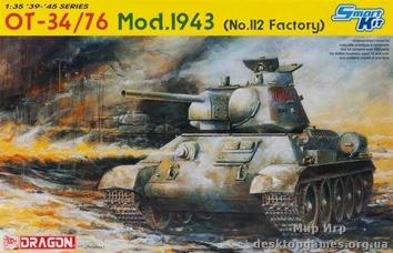 Советский огнемётный танк OT-34/76 Mod.1943