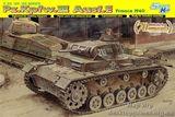 Немецкий танк Pz.Kpfw. III Ausf.E
