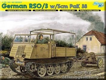Немецкий тягач RSO/03 w/5cm PaK 38