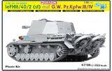 Немецкий танк leFH18/40/2 (Sf) auf G.W. Pz.Kpfw.III / IV