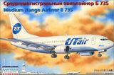 Боинг 735 авиакомпании