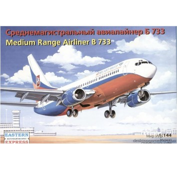 Боинг 733 Среднемагистральный авиалайнер