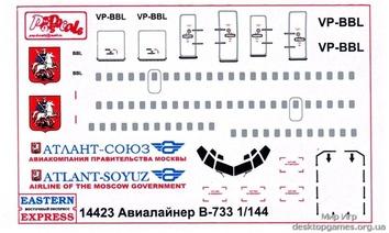 Боинг 733 Среднемагистральный авиалайнер - фото 2