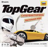 Топ Гир (Top Gear)