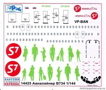 Среднемагистральный авиалайнер Боинг 734 - фото 2