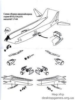 Среднемагистральный авиалайнер Боинг 734 - фото 3