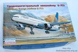 Модель среднемагистрального авиалайнера Б-753