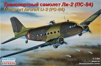 Пластиковая модель транспортного самолета ЛИ-2 (ПС-84)