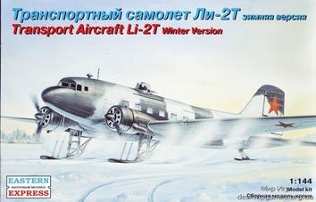 Транспортный самолет ЛИ-2Т (зимний камуфляж)