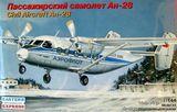 Модель пассажирского самолета Ан-28