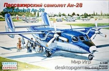 Пластиковая модель пассажирского самолета Ан-28