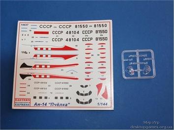 Модель пассажирского самолета Ан-14 «Пчёлка» - фото 4