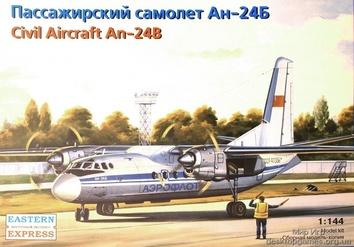 Антонов Ан-24Б пассажирский самолет