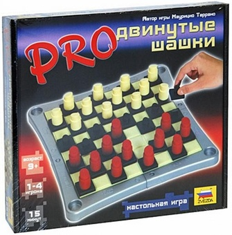 Продвинутые шашки