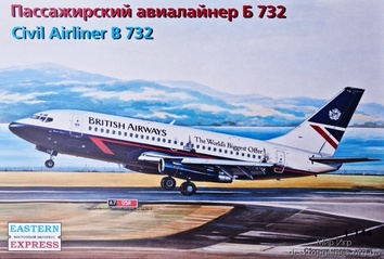 Пассажирский авиалайнер Б732