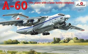 A-60 Летающая лаборатория для испытания лазерного оружия.