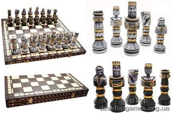 Шахматы Гладиатор черные