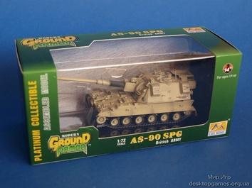 Собранная коллекционная модель САУ AS-90