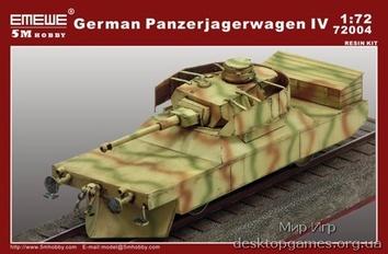 Модель артиллерийской платформы IV