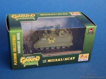 Собранная коллекционная модель БТР M113ACAV