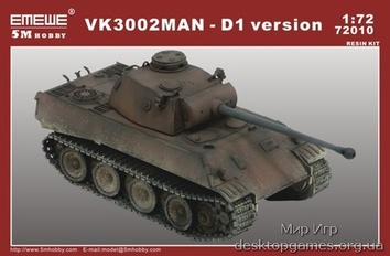 Смоляная модель среднего танка VK3002MAN